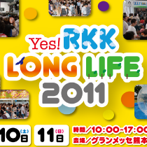 RKKlonglife_s