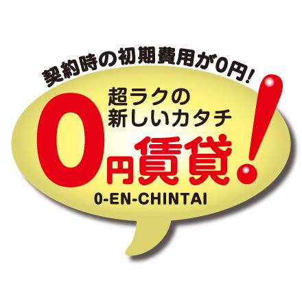 logo_l4