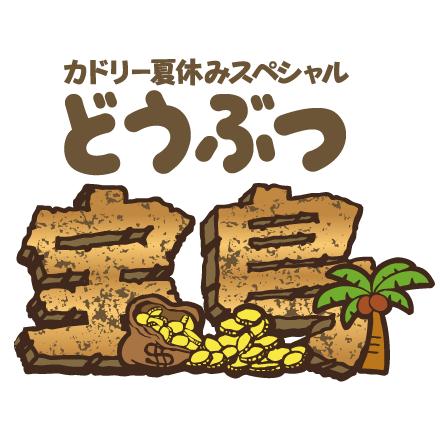 logo_l5