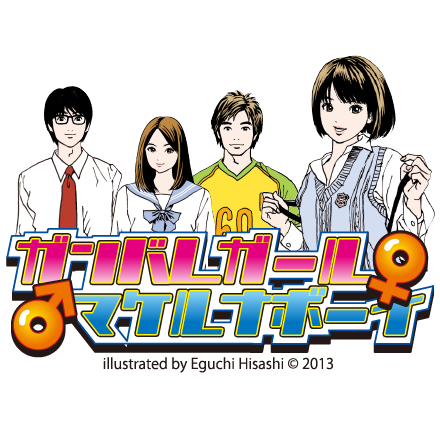 logo_l6