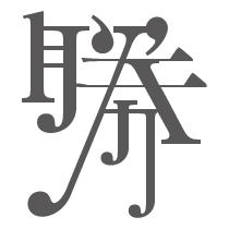 logo_s17