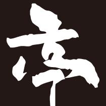logo_s18
