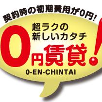 logo_s4